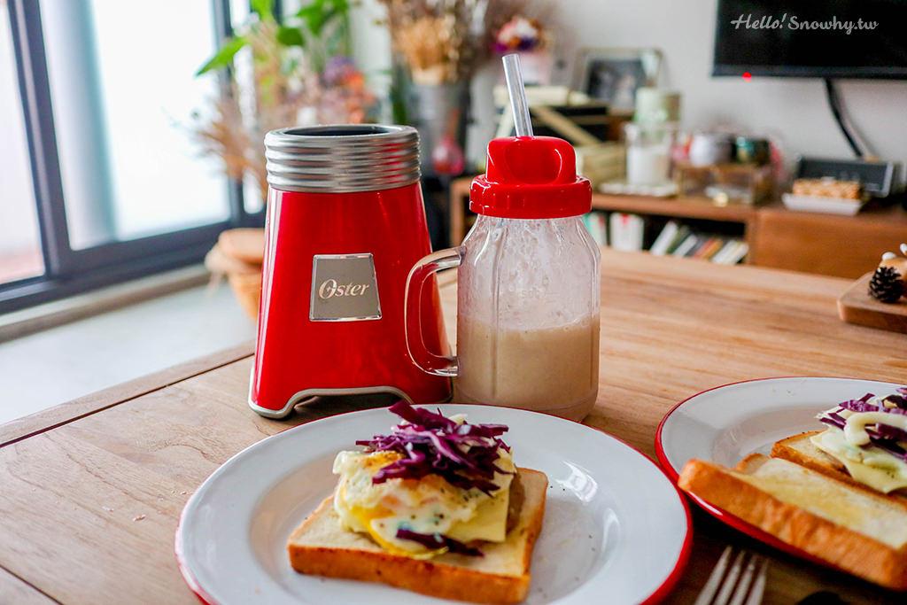 廚房小日子:Ball Mason Jar隨鮮瓶果汁機 | 輕鬆完成我最愛的漸層果汁!