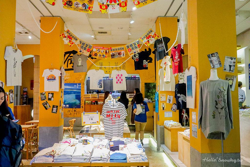 琉球piras,沖繩文創市集,okinawa,art,沖繩藝術品,沖繩