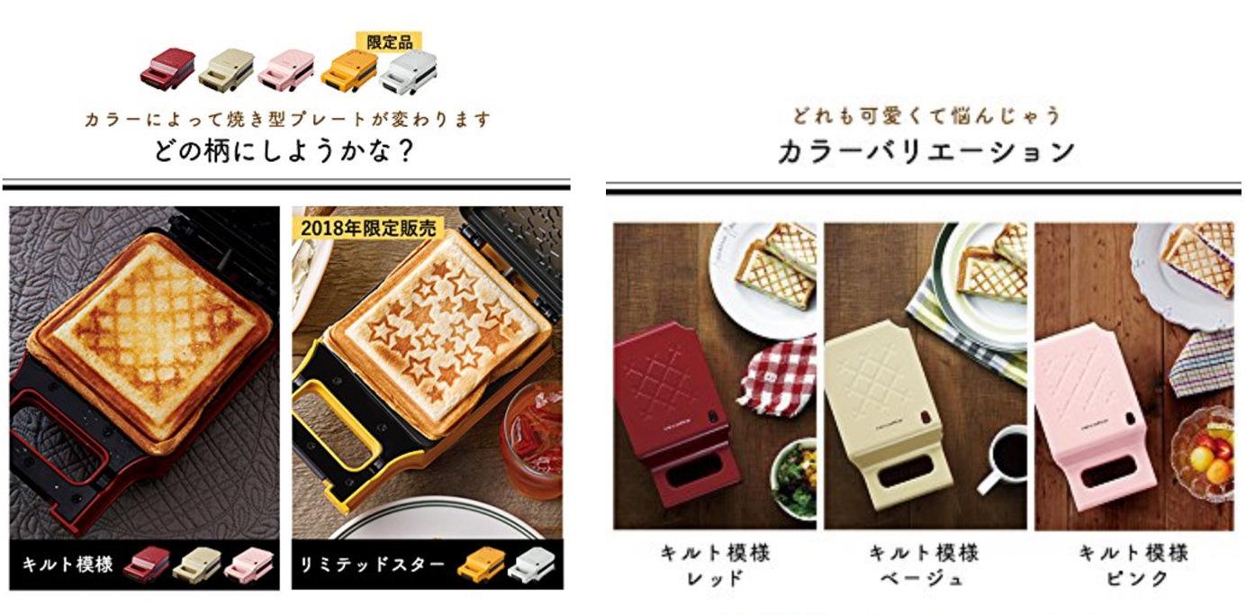 廚房小日子,recolte,麗克特三明治機,日本三明治機,熱壓三明治, 格子烤土司,家電,廚房家電,料理