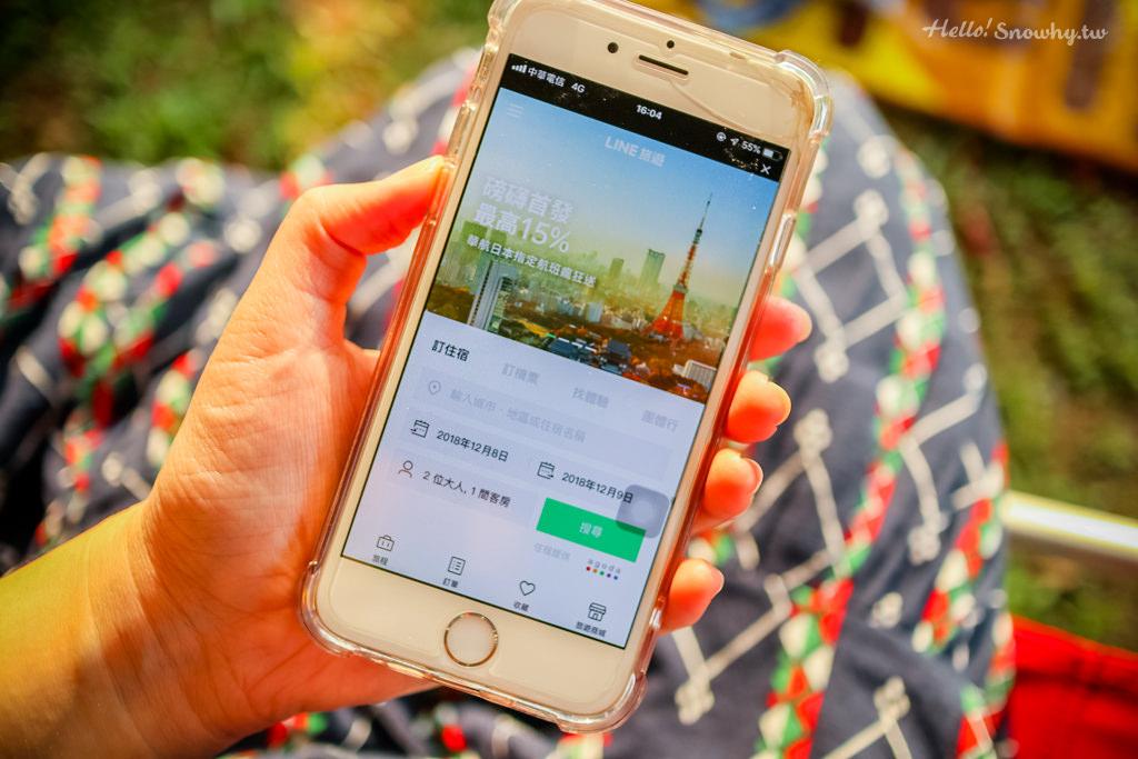 LINE旅遊,規劃行程, 線上編輯行程,訂住宿,買機票,找景點,買便宜票券
