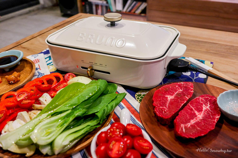 BRUNO多功能電烤盤,BRUNO電烤盤開箱,BRUNO廚房神器,日本爆賣100萬台BRUNO,電烤盤,BRUNO,多功能烤盤團購