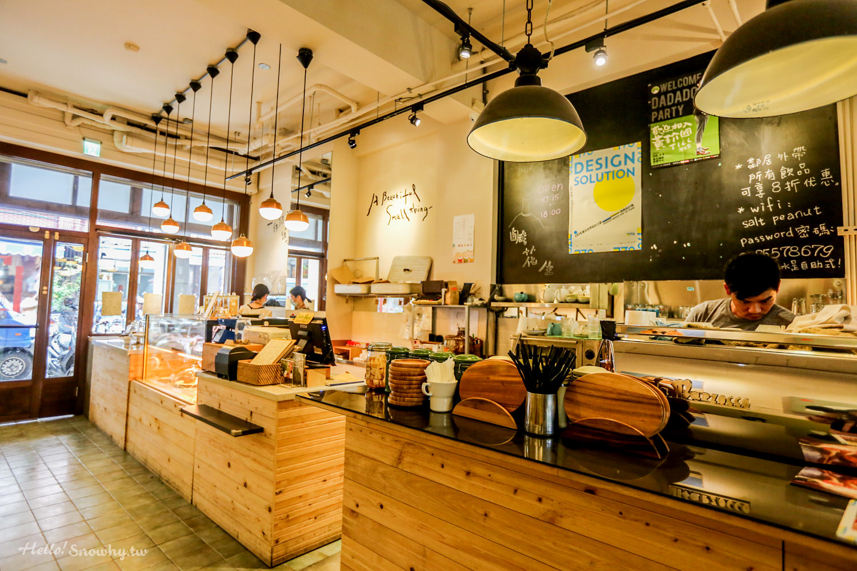 台北迪化街,迪化街老宅咖啡廳,大稻埕咖啡店,迪化街下午茶,捷運咖啡廳,大稻埕美食,台北景點,台北咖啡廳