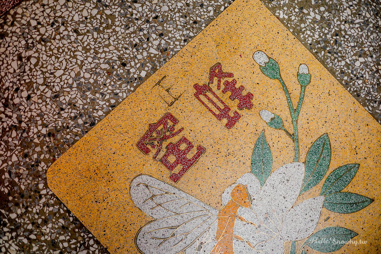 迪化街207博物館,台灣磨石子特展, 老屋展覽館,大稻埕景點,迪化街,台北美食,台北景點