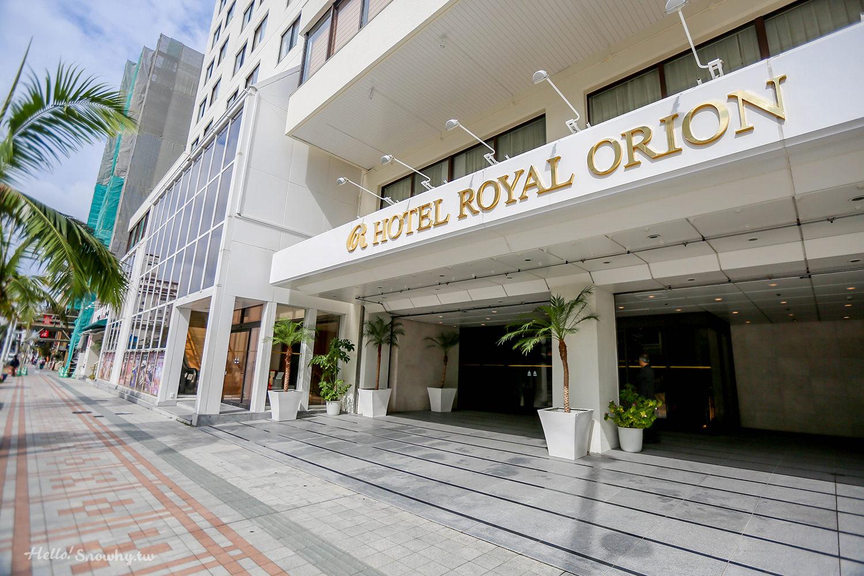沖繩住宿,獵戶座皇家飯店,Hotel Royal Orion,網友推薦,牧志站旁,2分鐘國際通,沖繩國際通住宿,那霸住宿,沖繩自由行,沖繩景點