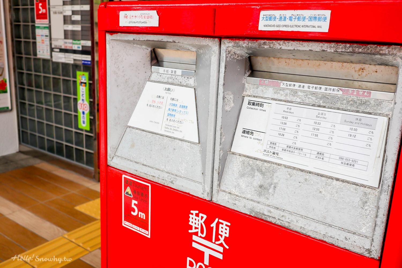 日本寄明信片,如何從日本寄國際明片,明信片格式寫法,寄明信片教學,明信片寄回台灣,明信片郵票,日本郵資