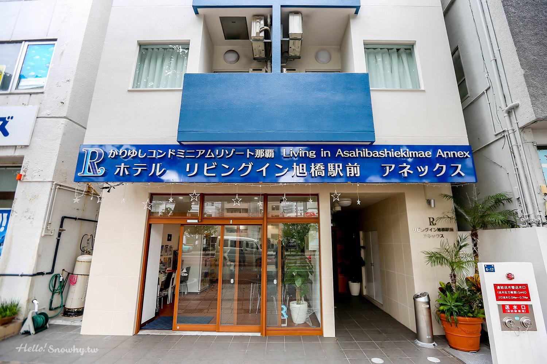 沖繩住宿 喜璃癒志公寓度假村,那霸生活旅館旭橋站前 | 旭橋站3分鐘、公寓式飯店