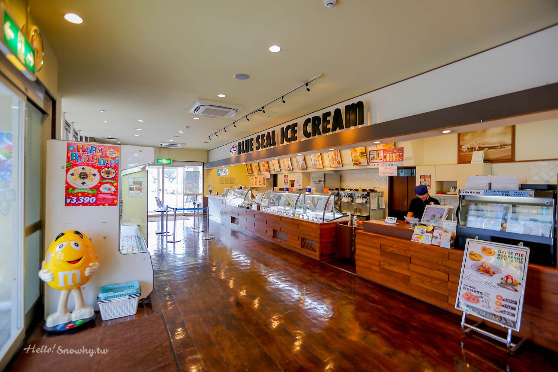 沖繩必吃美食,沖繩必吃,沖繩美食,BLUE SEAL冰淇淋,Blue seal, 沖繩復古美式餐廳,美國村Blue seal,沖繩打卡美食,美國村美食,冰淇淋,沖繩冰淇淋