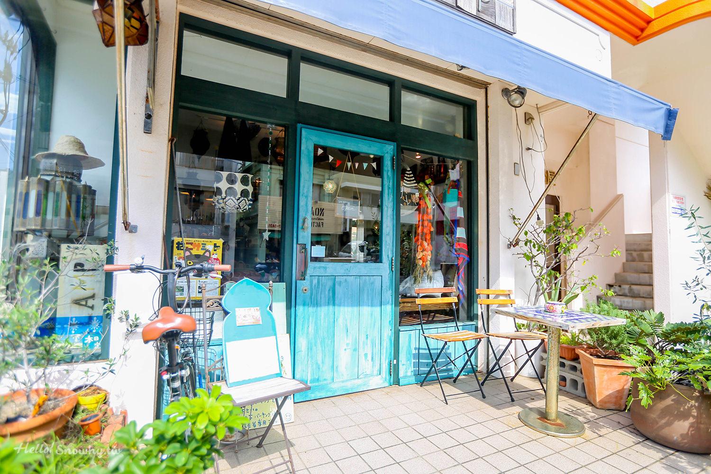 沖繩 Lamp (ランプ)雜貨咖啡廳 | 摩洛哥雜貨選物zakka、異國料理、咖啡