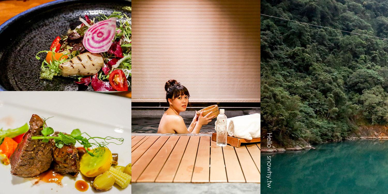 新北烏來老街溫泉、烏來泡湯 | 馥蘭朵烏來渡假酒店雙人獨立湯屋、兩人套餐$3000有找
