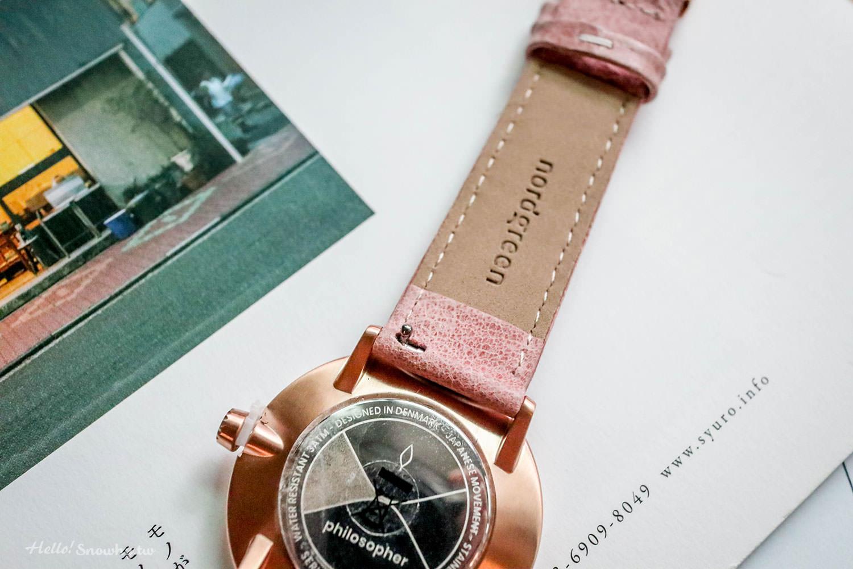 北歐丹麥手錶,Nordgreen手錶,Nordgreen官網折扣碼,Nordgreen折扣碼snowhy,85折扣snowhy,平價手錶,設計師手錶,北歐風配件,丹麥手錶Nordgreen