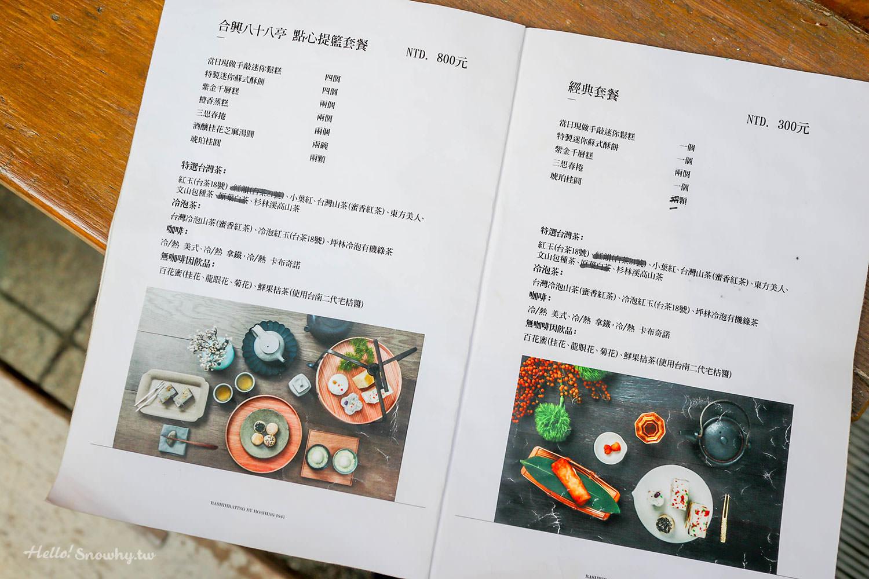 台北萬華,萬華美食,萬華下午茶,合興八十八亭,中式傳統糕點,新富町文化市場,捷運龍山寺站,龍山寺週邊