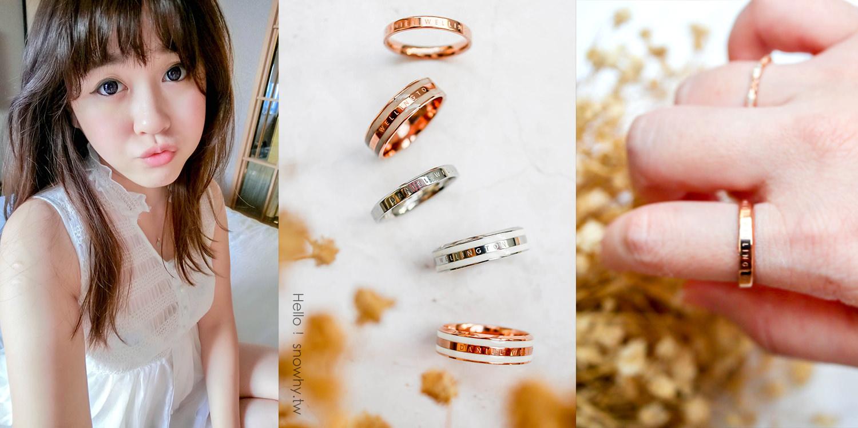 dw手錶折扣,dw手環,dw折扣碼,dw手錶,DW讀者專屬折扣碼,snowhy,Daniel Wellington,瑞典設計,情侶對錶,85折,DW戒指、dw新品手環