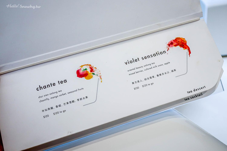 台北中山站,打卡茶飲店,Oth Taipei,特色水果茶飲,全白茶屋,中山站美食,中山站打卡店,中山站咖啡廳