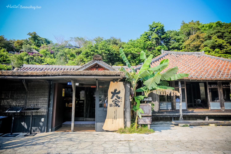 沖繩美食,百年古家,大家うふや,沖繩阿咕豬,阿咕豬,沖繩古民宅,琉球傳統料理,沖繩必吃