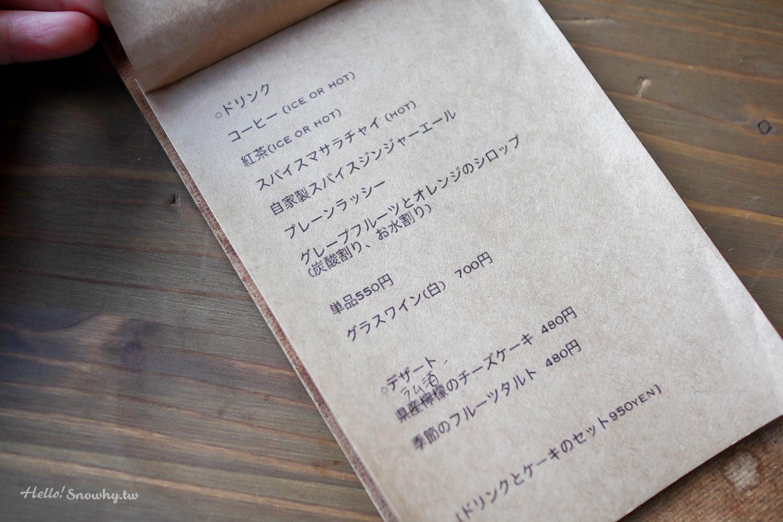 沖繩美食,クルミ舎,kurumisha,沖繩手作私房咖哩,沖繩咖啡廳,沖繩甜點,山丘上的咖啡廳,近美國村,南法風咖啡廳,沖繩手作咖哩