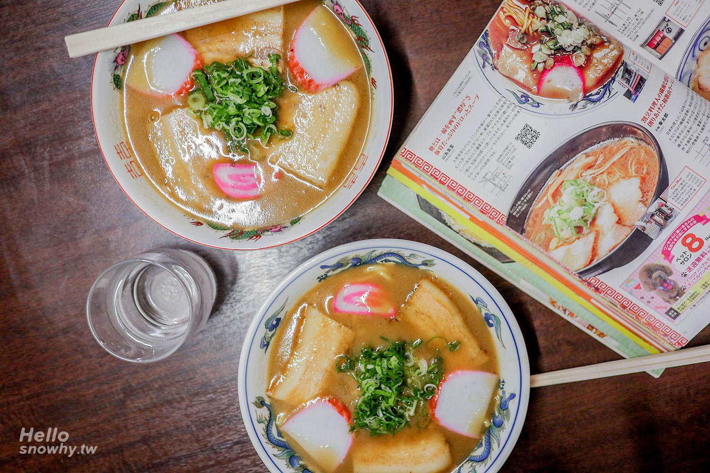 日本和歌山拉麵,10間必吃和歌山拉麵,和歌山美食地圖,和歌山拉麵推薦,好吃的和歌山拉麵,和歌山拉麵ptt,和歌山拉麵店家,和歌山美食,和歌山自由行,和歌山行程