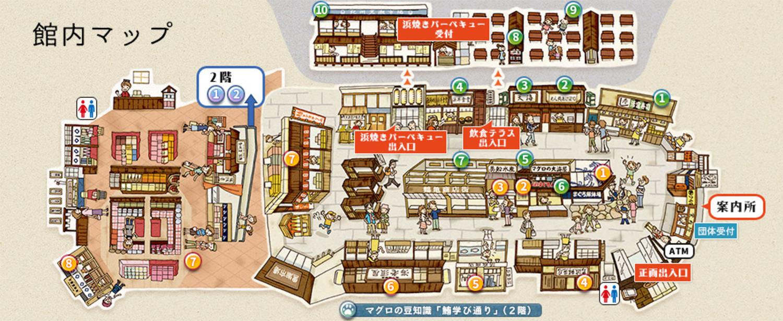 和歌山自由行,和歌山交通攻略,和歌山必去景點,和歌山住宿,和歌山美食,和歌山拉麵,和歌山行程懶人包,熊野古道,和歌山JR交通,白濱,和歌山城