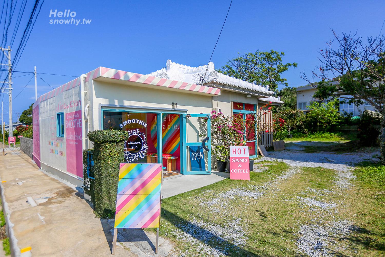 沖繩必打卡景點,沖繩夢幻粉紅外牆,Okinawasun,彩紅島冰沙,彩虹飲料, 沖繩美食,沖繩美麗海景點,沖繩打卡點,沖繩自駕,沖繩自由行