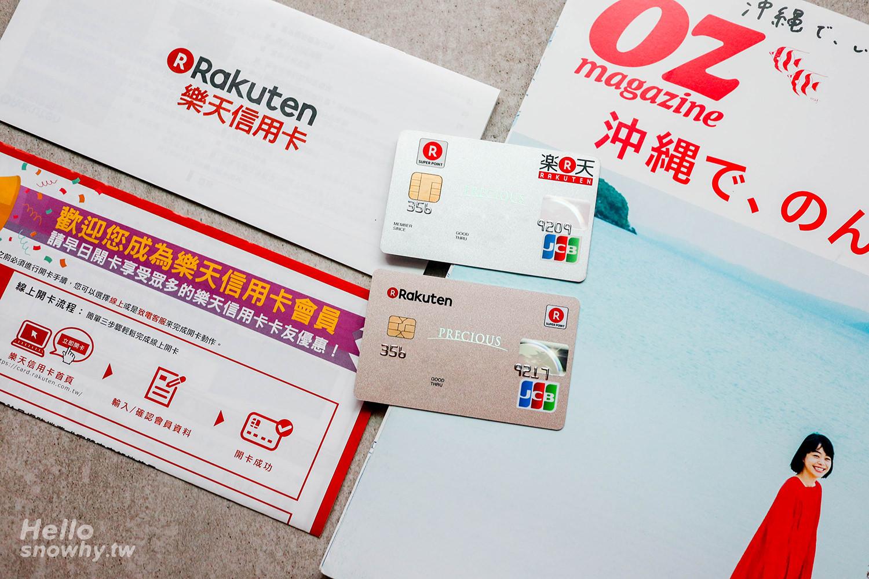 台灣樂天信用卡帶您省錢遊沖繩,租車自駕、訂房折扣、免稅優惠一卡全包!