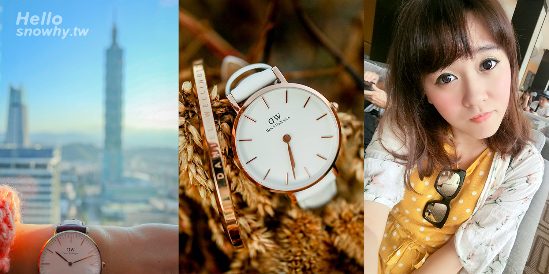 dw手錶,dw新款,dw戒只,dw官網,dw折扣碼,dw手環,dw女錶,dw男錶,dw情侶錶,dw折扣,情人節禮物,情人手環,dw新品