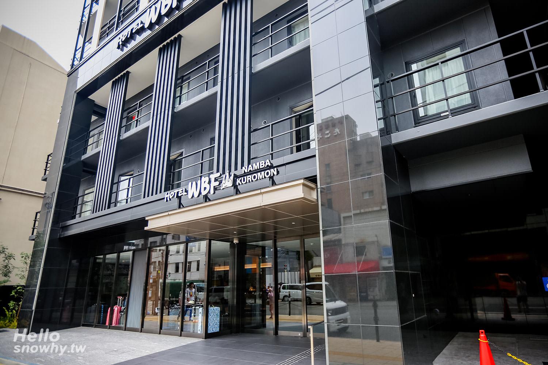 大阪住宿 | WBF難波黑門飯店 Hotel WBF Namba Kuromon,近黑門市場/千日前商店街,日本橋站2分鐘!(內含WBF優惠碼)