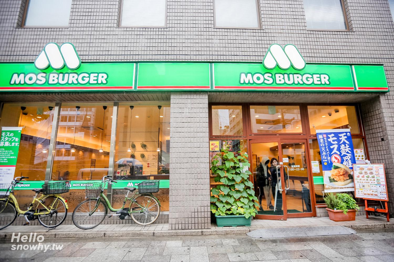 日本大阪 MOS BURGER 摩斯漢堡,日本自由行省錢吃早餐!