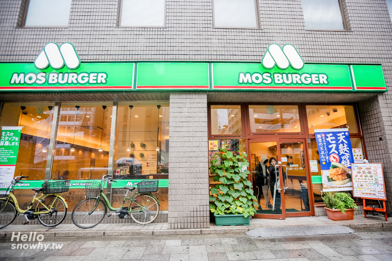 MOS BURGER,摩斯漢堡,日本摩斯漢堡,日本大阪,大阪美食,日本省錢美食,小資玩日本, モスバーガー,日本連鎖速食