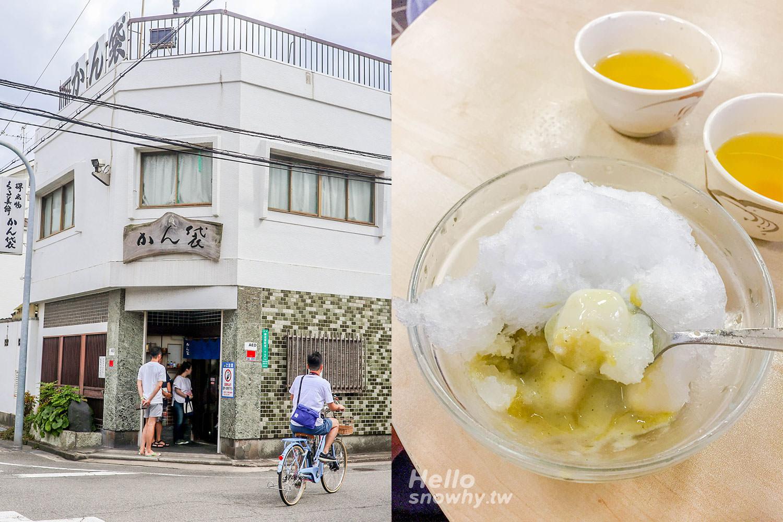 大阪堺市必吃 | 堺市甜品老舖かん袋.くるみ餅(久留美餅)搭配神祕綠色甜醬