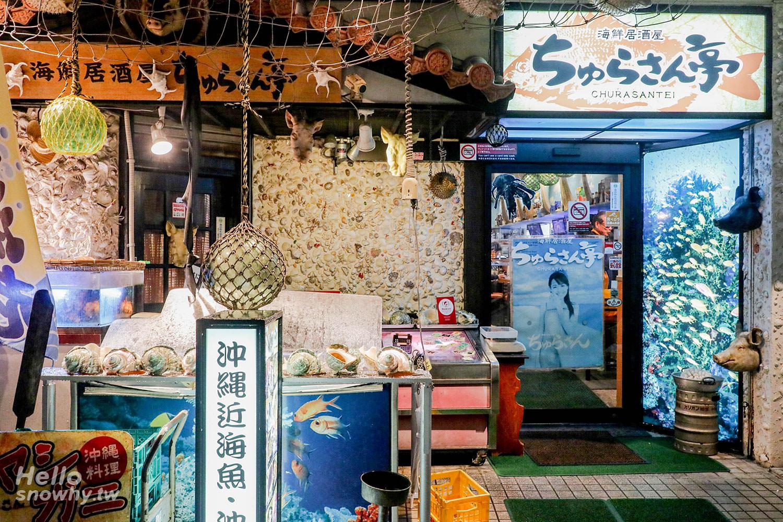 沖繩美食 | 隱藏版海鮮居酒屋ちゅらさん亭.平價好吃的海鮮、鄉土料理(CHURASAN亭)