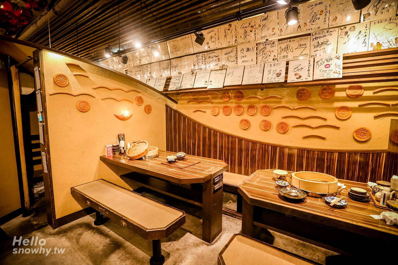 沖繩美食,しまぶた屋,島豚屋那霸店,蒸籠Agu豬料理,Agu豬料理,國際通美食,那霸美食,沖繩阿咕豬,蒸籠阿咕豬料理,