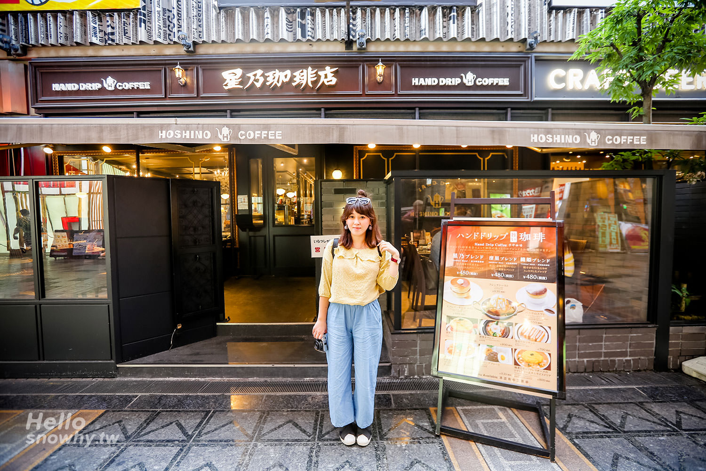 大阪美食 | 星乃珈琲店千日前店.必吃雙層厚鬆餅、窯燒舒芙蕾