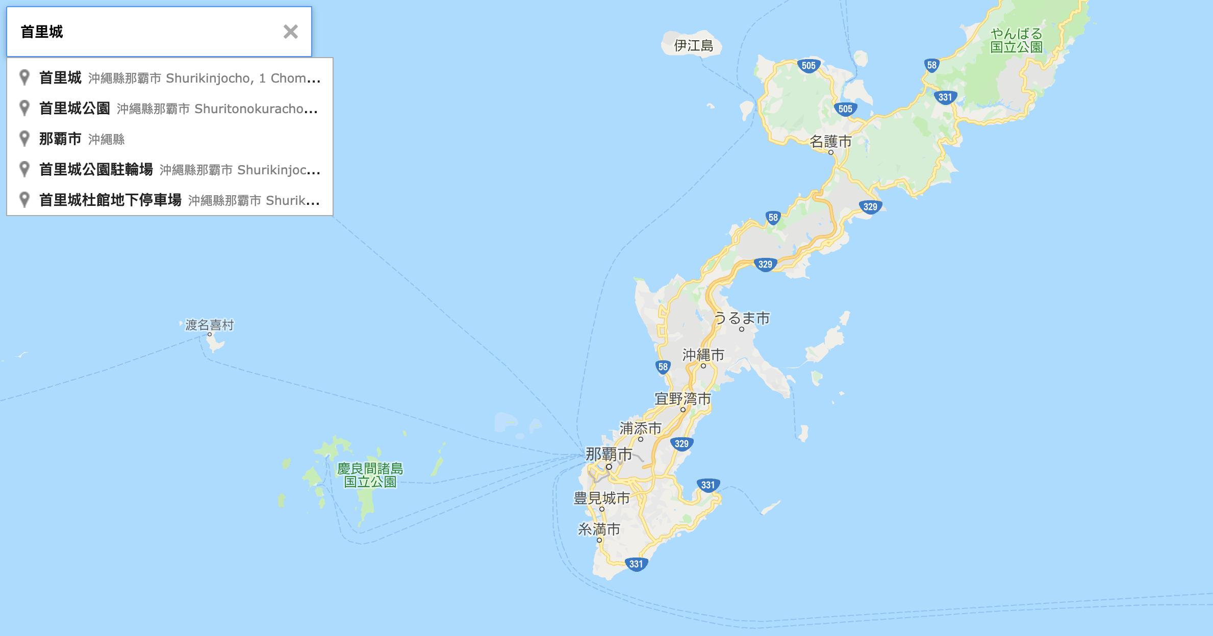 沖繩租車自駕,Mapcode教學,沖繩必去景點,沖繩美食MAPCODE總彙,沖繩Mapcode,Mapion,搜索日本地圖碼在谷歌地圖,沖繩租車