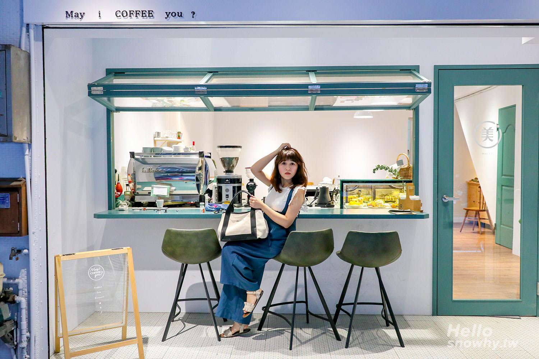 新莊咖啡廳,新莊美食,新莊,May i Coffee you ?,美艾咖啡友,清新質感咖啡廳,限量手作甜點,咖啡廳,新北咖啡廳,咖啡,下午茶,ig打卡點,網紅咖啡廳