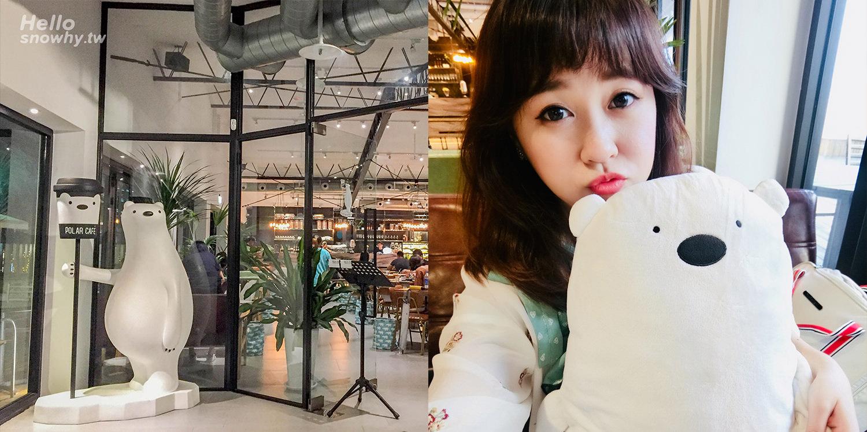 台北咖啡廳  |  北極熊咖啡廳 Polar Cafe 插旗西門町.浪漫戶外露台好好拍
