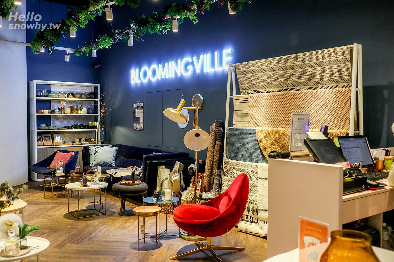 微風南山 丹麥家居「Bloomingville」全球首間概念店 | 北歐質感生活美學