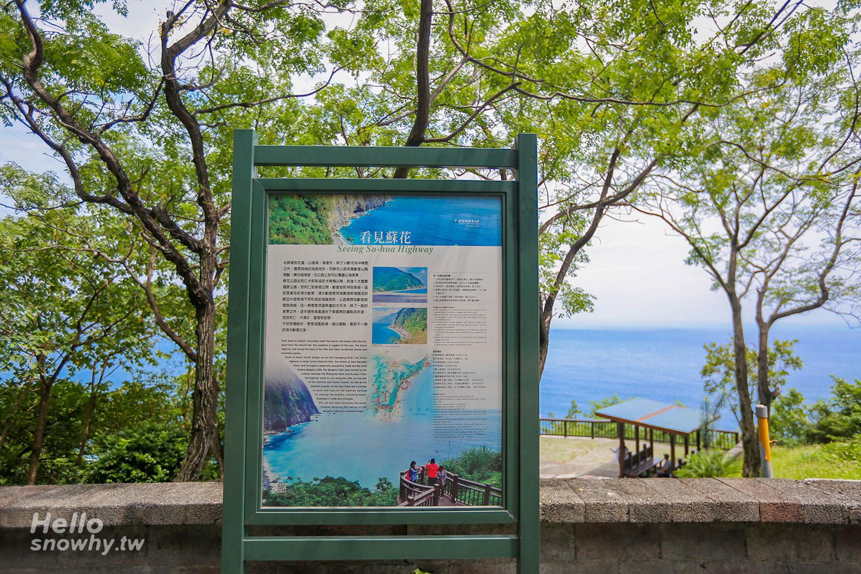 花蓮景點,清水斷崖,崇德休憩區,優美海岸線,台灣十景,花蓮必去,花蓮打卡景點