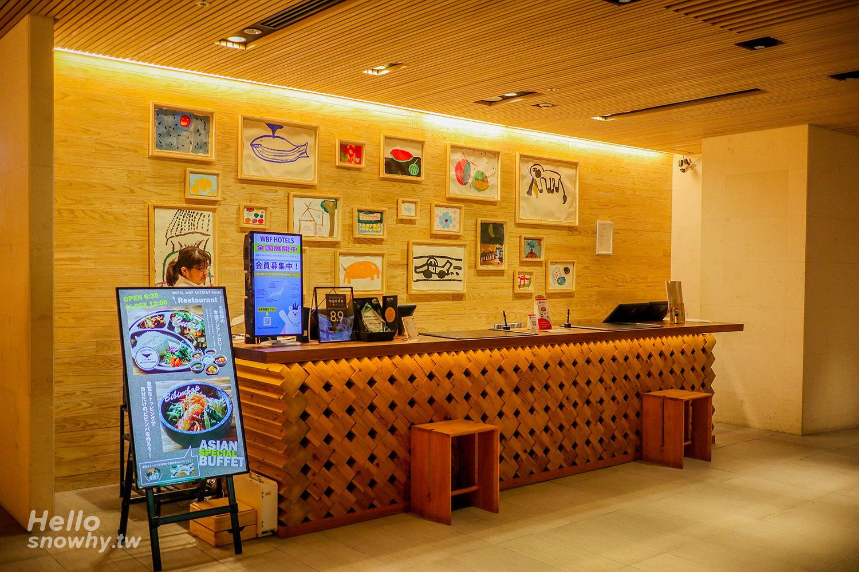 沖繩住宿,WBF ART STAY,那覇飯店,國際通住宿,WBF飯店,親子飯店,公寓式旅店,市區住宿,沖繩自由行,沖繩景點,親子住宿