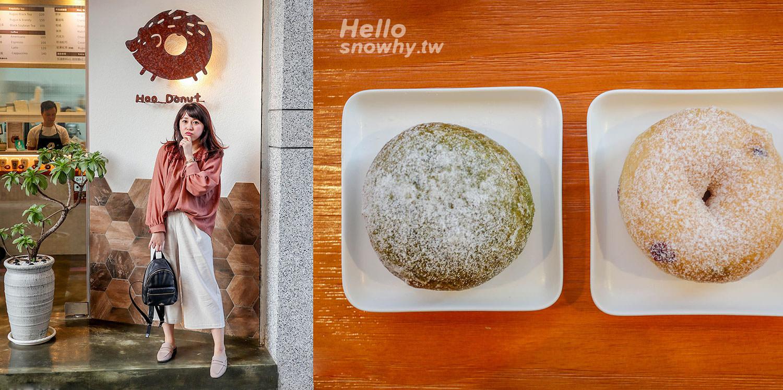 台北IG夯店,捷運古亭站.Hoo.donut,呼點甜甜圈.八種日式甜甜圈,古亭咖啡廳,古亭美食,台北咖啡廳