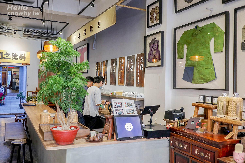迪化街大稻埕同安樂,台北迪化街,迪化街美食,同安樂,老宅,甜點下午茶,台灣料理,迪化街咖啡廳,台北美食,台北餐廳,老房咖啡廳,台式料理