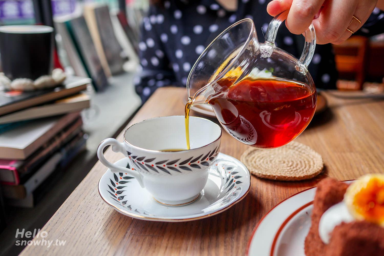 台北咖啡廳,台北中山站,二會,gojiby,老屋咖啡,捷運站美食,中山站咖啡廳,台北下午茶,二會咖啡廳,台北美食