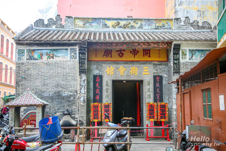 澳門景點 | 世界文化遺產三街會館,議事亭前地鬧區中的關帝廟
