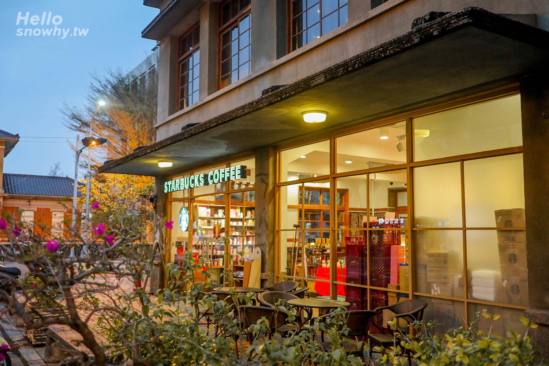 雲林景點,雲林虎尾合同廳舍,星巴克咖啡虎尾門市,日式古蹟,雲林咖啡廳,日治時期的消防組