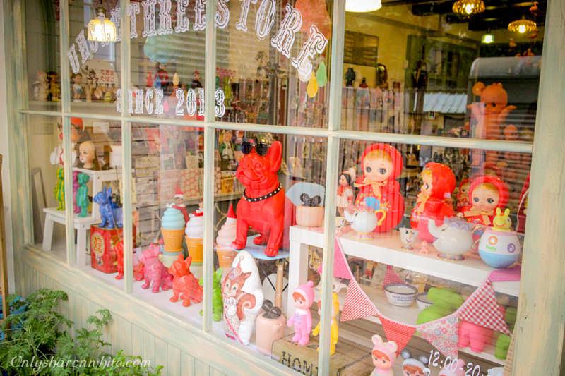 三叔公雜貨店Uncle Three Store,台北,雜貨選物,日式雜貨,居家雜貨,雜貨控,三叔公雜貨店