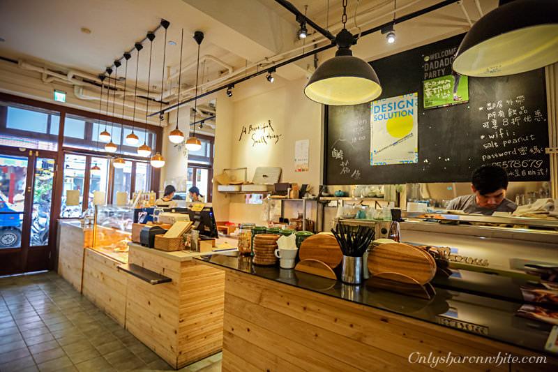 鹹花生咖啡館,大稻程,Salt Peanuts,迪化街美食,咖啡,下午茶,蛋糕甜點