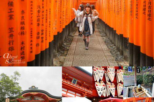 京都景點,伏見稻荷大社,千本鳥居,狐狸守護神,京阪自由行