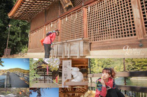 宇治上神社,京阪自由行,京都宇治,京都景點,日本旅遊