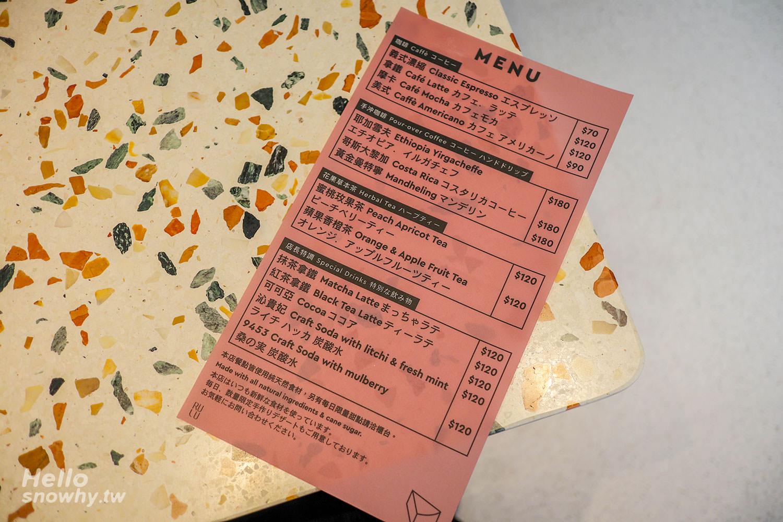 桃園美食,龜山美食,林口咖啡廳,桃園咖啡廳,鹿麓復古五金專門店,RULU Café, 台灣最美五金行,林口打卡點
