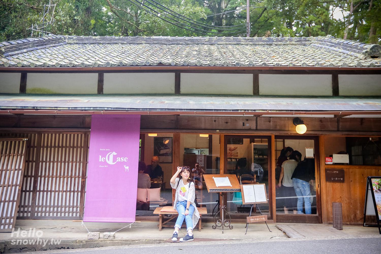 奈良景點,奈良美食,奈良必吃,法式鹹派專賣店,奈良公園美食,奈良餵鹿,奈良小鹿,奈良懶人包,奈良必去,奈良,nara