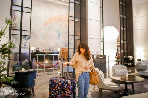 NaSaDen納莎登,行李箱,納莎登,行李箱團購,最低價行李箱,德國NaSaDen納莎登,無憂系列,超輕量拉行李箱,團購特價
