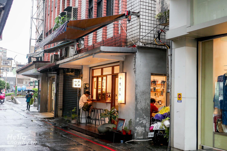 宜蘭羅東,宜蘭美食,宜蘭咖啡廳,這裡是咖啡店,小揭商行,小揭商行 Coffee Street CO.,手沖咖啡,限量手作咖哩飯,羅東夜市週邊,羅東車站,宜蘭,羅東咖啡廳